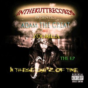 MP3 Rap Music Single-Recognize In These Dayz Of Tyme The EP.